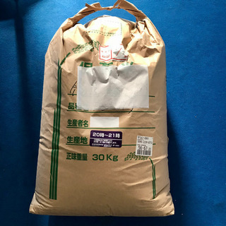 ⭐️値下げ⭐️令和2年福島産コシヒカリ 30kg