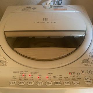 【ネット決済】洗濯機 東芝 TOSHIBA AW-6G2  6kg