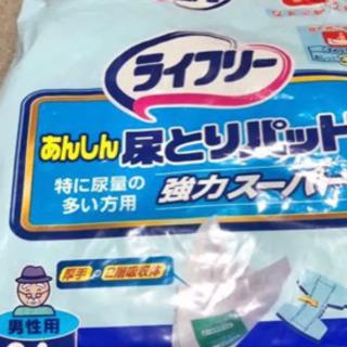 【ネット決済】ライフリー 尿とりパッド 強力スーパー