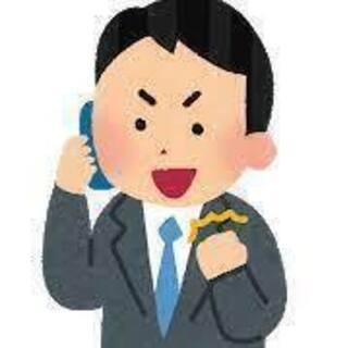 【より良い人生に】メンバー急募、条件優遇中!!販売スタッフ