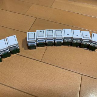 【ネット決済】照明スイッチ
