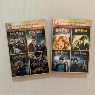 ハリーポッター DVDセット