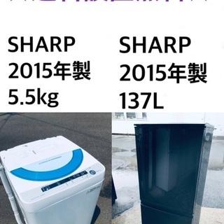 ★送料・設置無料★赤字覚悟✨!激安2点セット◼️冷蔵庫・洗濯機✨