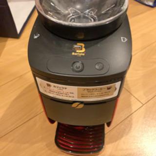 【ネット決済・配送可】ネスカフェ ゴールドブレンド バリスタ シンプル