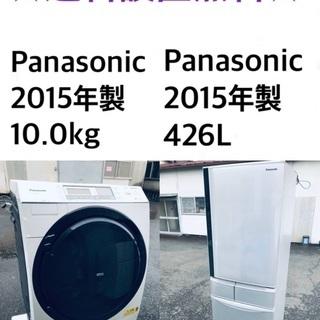 ★送料・設置無料★  ✨10.0kg大型家電セット☆冷蔵庫・洗濯...
