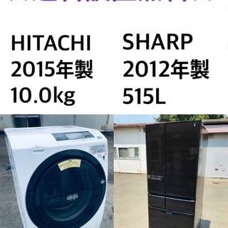 ★送料・設置無料★  10.0kg✨大型家電セット☆冷蔵庫・洗濯...