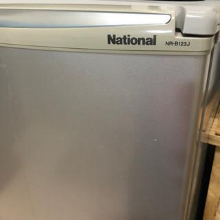 ひとり暮らし用冷蔵庫