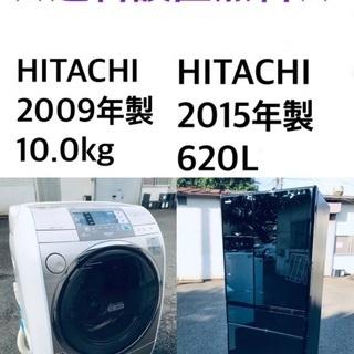★送料・設置無料★  10.0kg✨ 大型家電セット☆冷蔵庫・洗...