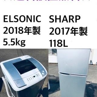 ★送料・設置無料★  高年式✨✨ 家電セット 冷蔵庫・洗濯機 2...