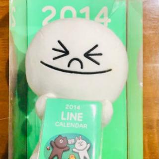 【ネット決済】LINE ムーン ぬいぐるみ