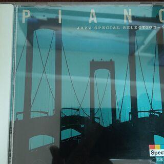 【ネット決済・配送可】ジャズピアノ