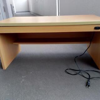 パソコン机 ローデスク
