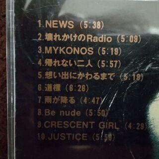 【ネット決済・配送可】徳永英明【JUSTICE】