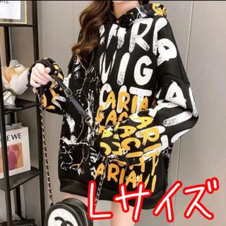 韓国ファッション パーカー ストリート ペイント HIPHOP ...