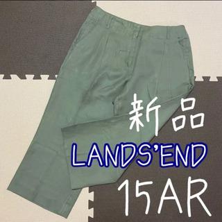 【新品 大きいサイズ】LAND'S END カラーパンツ カーキ...