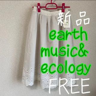 earth music&ecology カットワーク刺繍スカート...