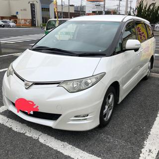 【ネット決済】エスティマ車検令和3年七月4日