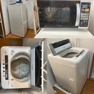 【ネット決済】【格安3点セット】洗濯機、冷蔵庫、オーブンレンジを...