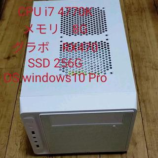 【ネット決済】自作PC core i7 4770K+グラボRX460