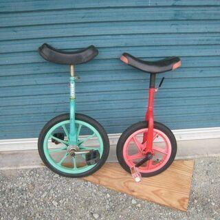 一輪車 2台セット 14インチ 16インチ