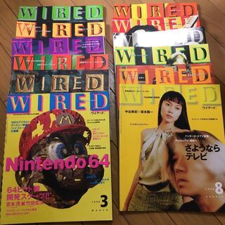 WIRED 雑誌 ワイヤード 坂本龍一 YMO マリオ NINT...
