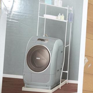 洗濯機ラック  6月20日まで
