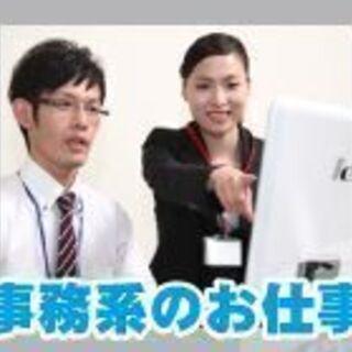 【正社員/福祉事業/会計事務】◎月収21.8万円可!◎賞与あり(...
