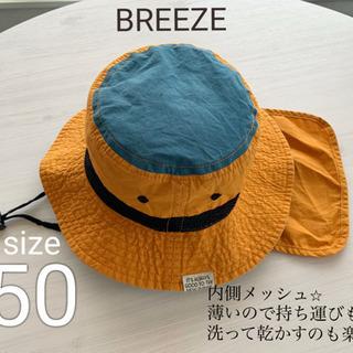 BREEZE★ブリーズ★夏用★kids★キッズ★