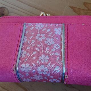 博多織り二つ折り財布☆さくらピンク