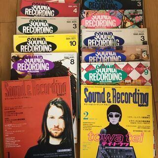 サンレコ SOUND RECORDING MAGAZINE 91...