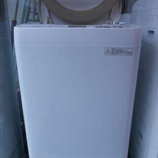 SHARP 2017年 7K洗濯機 - 那覇市