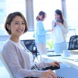 【パート・アルバイト/五霞町】ピッキング作業・主婦・女性スタッフ...