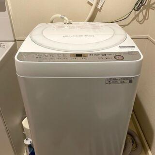 【ネット決済】SHARP 全自動洗濯機 Fully Automa...