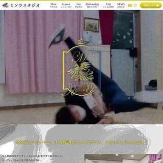 レッスンウェブは名古屋の教室・習い事専門のサイト制作サービスです。 − 愛知県