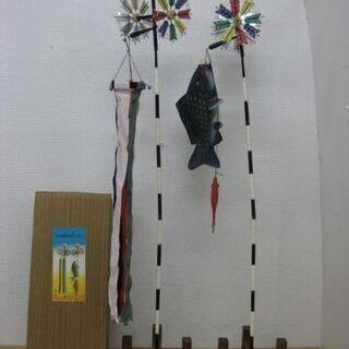 京風 特製 御鯉幟吹流し 室内用 子供の日 五月人形 端午の節句...
