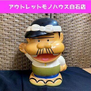 現状品 ユタカ 平成天才バカボン バカボンのパパ でっかい貯金箱...