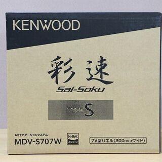 【苫小牧バナナ】KENWOOD MDV-S707W 彩速 7V型...