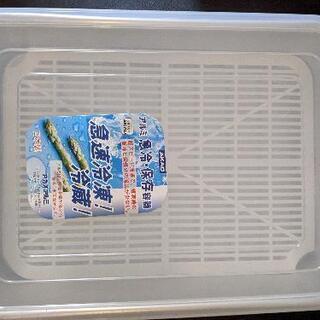 アルミ冷凍保存容器