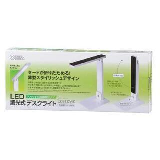 【美品】オーム LED調光式デスクライト