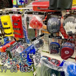 武道用品売ってます!ぜひ当店で買ってみませんか?