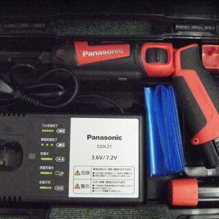 パナソニック ペンインパクトドライバ EZ7521 中古品 フルセット