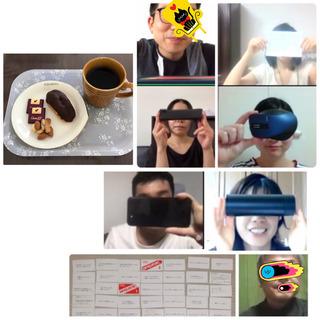 心理学カードゲームカフェ会☆7/4(日)10:30〜12:00 ...