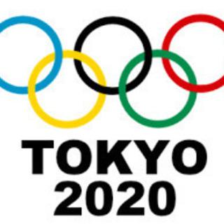 【オリンピック会場でお仕事】激レア☆短期&出張アルバイト!…