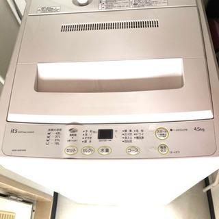 洗濯機 中古