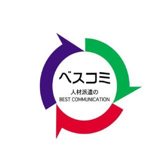 【土浦市】直ぐに働ける10名募集☆モクモク作業が好きな人におすすめ