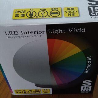室内用インテリアLEDライト USB電源(無料)