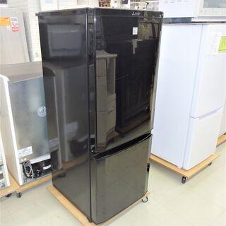 USED 三菱 146L 2ドア冷蔵庫 MR-P15EZ-KK