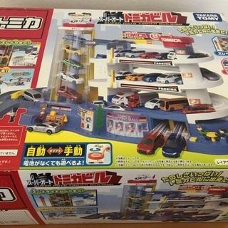 スーパーオート トミカビル  と日本語で遊ぼうカルタ