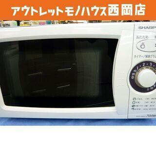 電子レンジ シャープ/SHARP RE-T1-W5 ホワイト 2...