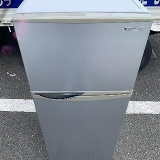 冷蔵庫 シャープ SJ-H12W 2013年製 118L 【3ヶ...